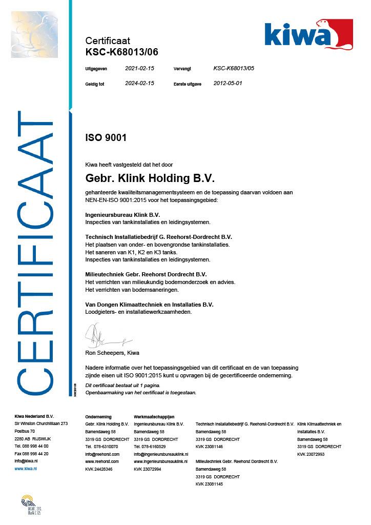 KSC-K68013-06 ISO 9001
