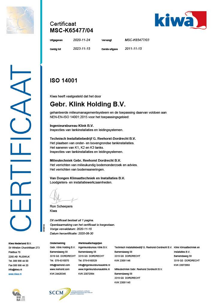 MSC-K65477-04 ISO 140011024_1